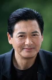 Hiro Takei